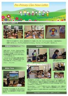 newsletteer0613.JPG