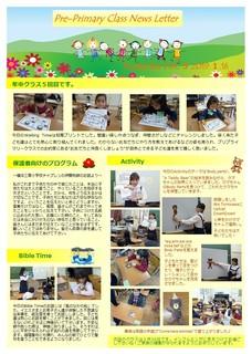 newsletter0116.JPG