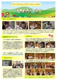 newsletter0220.JPG
