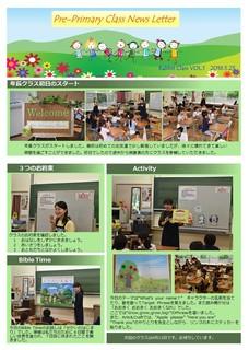 newsletter0523.jpg
