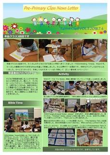 newsletter0704.JPG