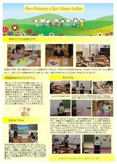 newsletter0711.JPG