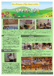 newsletter1017.JPG