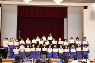 3学期表彰式 (2).jpg