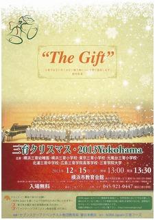 クリスマス会2013Yokohama.jpg