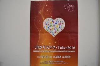 s-DSC_1022.jpg